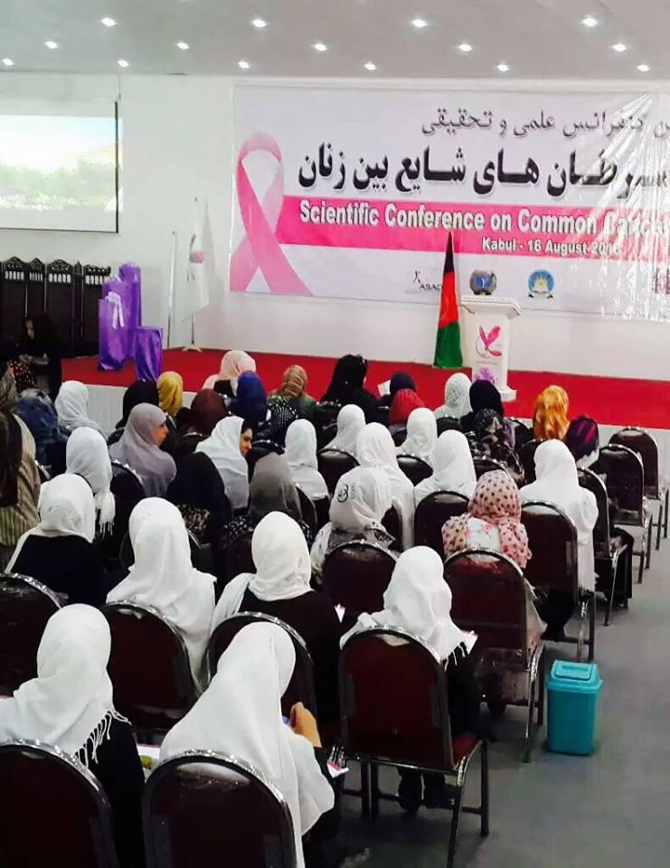مورا؛ میزبان اولین کنفرانس علمی و تحقیقی در خصوص سرطان های شایع بین زنان